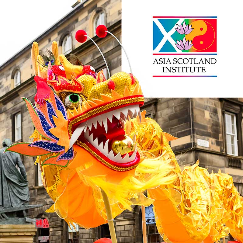 Asia Scotland Institute - dragon dancers at Royal Mile, Edinburgh